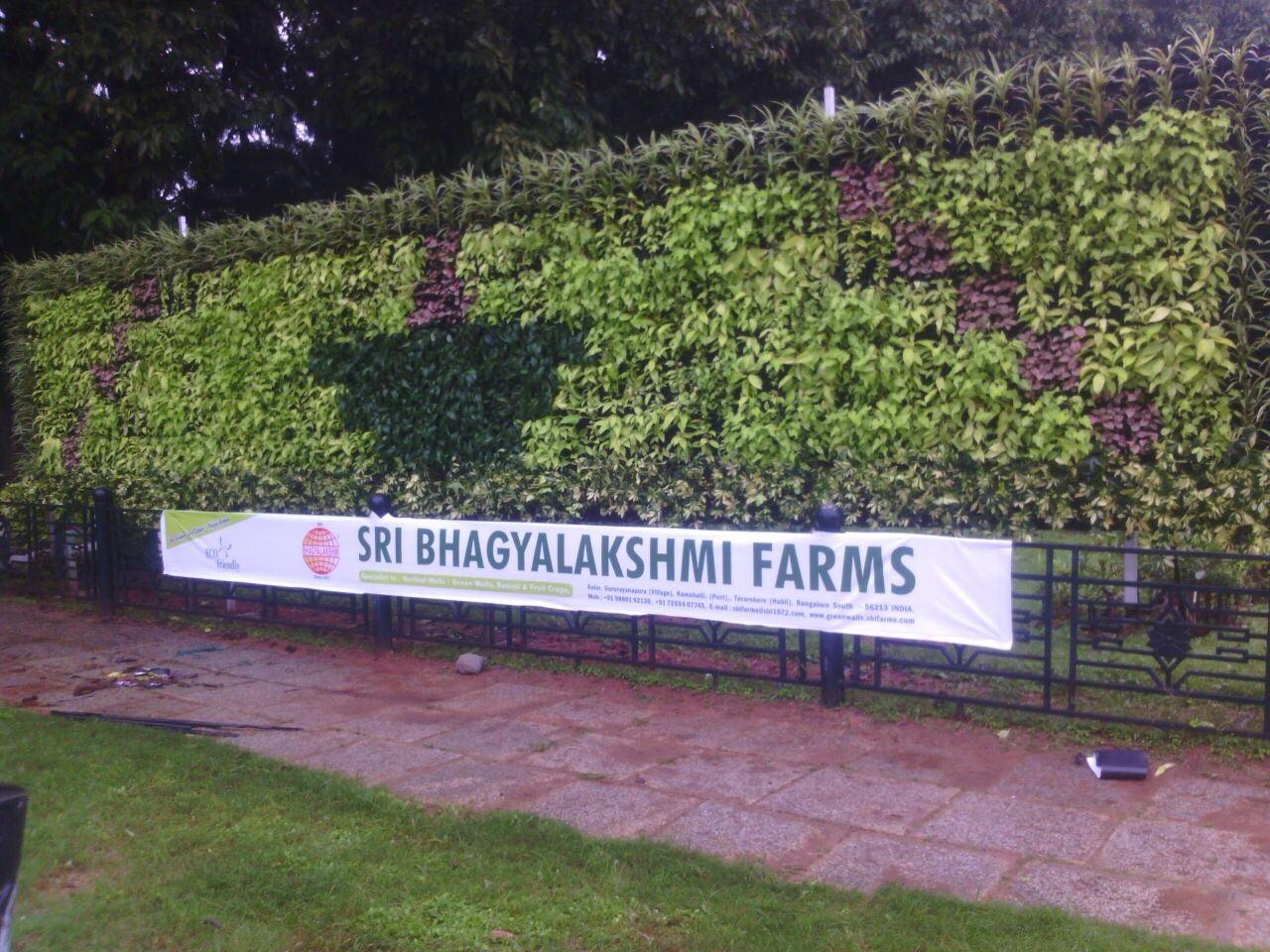 Sri Bhagyalakshmi Farms